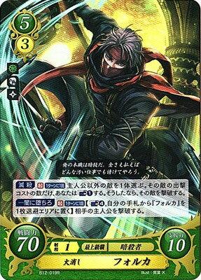 トレーディングカード・テレカ, トレーディングカード B12-019 R