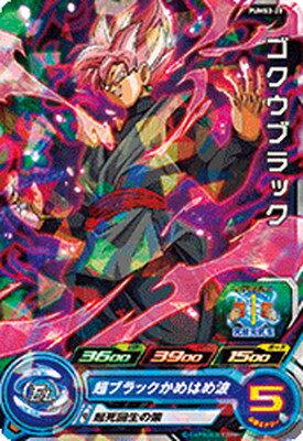 トレーディングカード・テレカ, トレーディングカード  PUMS3-25