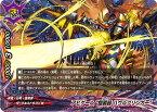 """バディファイト/X2-BT01-0017 アビゲール """"鎧装器 ハウルブリンガー"""" 【ガチレア】"""