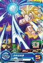 スーパードラゴンボールヒーローズ/UM2-002 孫悟飯:少年期 C