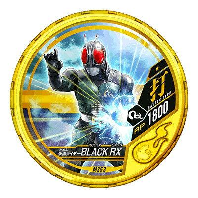 トレーディングカード・テレカ, トレーディングカード  09 DISC-M253 BLACK RX R1