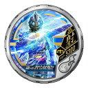 仮面ライダー ブットバソウル DISC-SP134 仮面ライダーアマゾンネオアルファ R5
