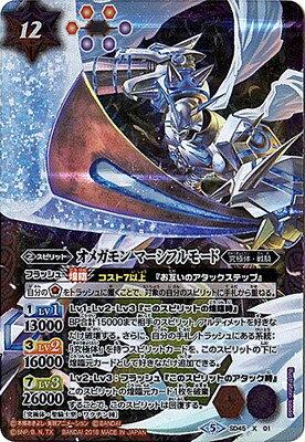トレーディングカード・テレカ, トレーディングカード  SD45-X01 X