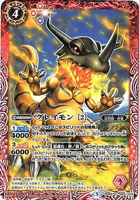 トレーディングカード・テレカ, トレーディングカード  SD45-002 2