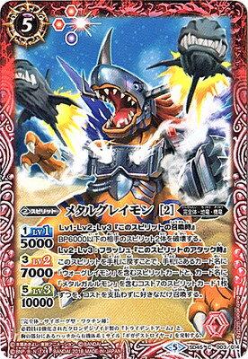トレーディングカード・テレカ, トレーディングカード  SD45-003 2
