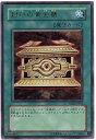 遊戯王/ザ・ヴァリュアブル・ブック9/VB09-JP002 封印の黄金櫃【ウルトラレア】