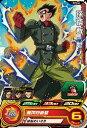 スーパードラゴンボールヒーローズ第5弾/SH5-44 孫悟飯:ゼノ C