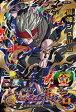 スーパードラゴンボールヒーローズ第5弾/SH5-52 魔神シュルム UR
