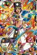 スーパードラゴンボールヒーローズ第5弾/SH5-60 ヘレス UR