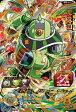 スーパードラゴンボールヒーローズ第5弾/SH5-61 モスコ UR