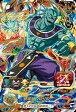 スーパードラゴンボールヒーローズ第5弾/SH5-70 ジーン UR
