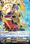 ヴァンガード/PR/0669 春陽の騎士 コナヌス