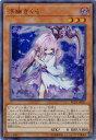 遊戯王/第10期/RC02-JP021 浮幽さくら 【ウルトラレア】