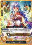 ファイアーエムブレムサイファP08-006 PR グランベルの皇女 ユリアプロモーションカード
