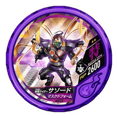Kamen Rider sasword 1 DISC-M025 R2