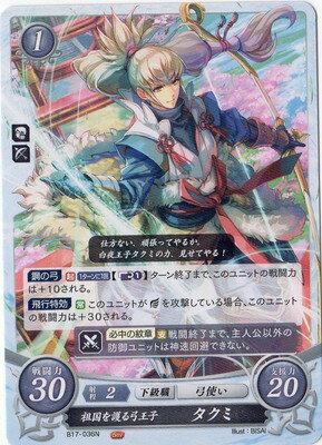 トレーディングカード・テレカ, トレーディングカード B17-036 N
