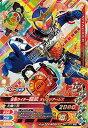 ガンバライジング/ボトルマッチ1弾/BM1-077 仮面ライダー鎧武 オレンジアームズ CP