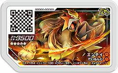 トレーディングカード・テレカ, トレーディングカード  1 D1-068 5