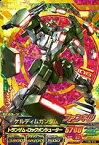 ガンダムトライエイジ/TKR5-018 ケルディムガンダム P