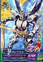 ガンダムトライエイジ/TKR5-046 ガンダム・バエル M