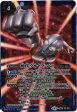 バトルスピリッツ/コラボブースター【ウルトラヒーロー大集結】/CB01-X04初代ウルトラマン X【パラレル】