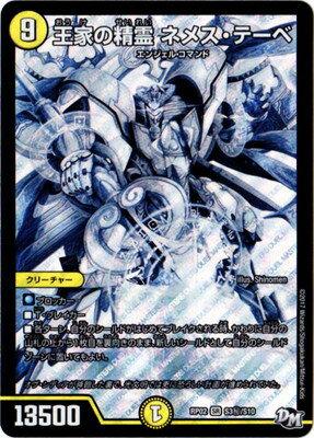 トレーディングカード・テレカ, トレーディングカード  2 DMRP-02 S3 SS 2 BAD