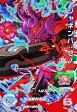 スーパードラゴンボールヒーローズ第5弾/SH5-SEC2 ジャネンバ:ゼノ UR