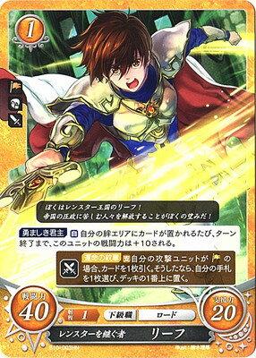 トレーディングカード・テレカ, トレーディングカード B10-003 HN