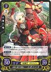 ファイアーエムブレム0/B10-078 HN 妄想と戦う弓騎士 エポニーヌ