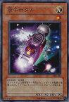遊戯王 第3期 8弾 308-024 原子ホタル
