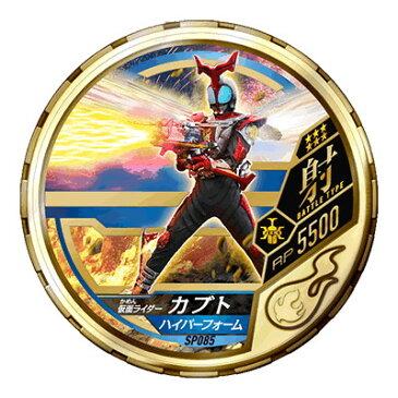 仮面ライダー ブットバソウル DISC-SP085 仮面ライダーカブト ハイパーフォーム R6