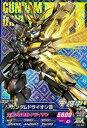 ガンダムトライエイジ VS2-046 ガンダムドライオンIII M