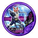 仮面ライダーブットバソウル/モット2弾/DISC-M041 仮面ライダーNEW電王 ストライクフォーム R1