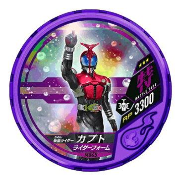 仮面ライダーブットバソウル モット2弾 DISC-M045 仮面ライダーカブト ライダーフォーム R3