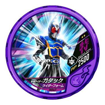 仮面ライダーブットバソウル/モット2弾/DISC-M047 仮面ライダーガタック ライダーフォーム R2