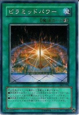 遊戯王 第3期 DL5-124 ピラミッドパワー