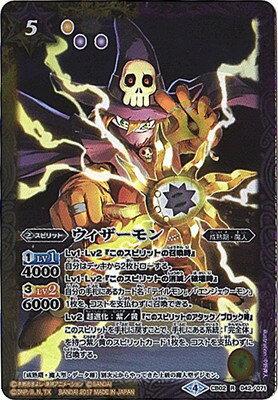 トレーディングカード・テレカ, トレーディングカード  CB02-042 R2017