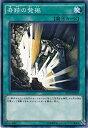 フルアヘッドで買える「遊戯王/AT10-JP007 奇跡の発掘」の画像です。価格は50円になります。