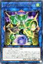 遊戯王 第10期 03弾 EXFO-JP038 エクスコード・トーカー【ウルトラレア】