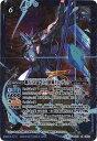 フルアヘッドで買える「バトルスピリッツ/BS42-CP03 輝石十二晶 十二月終神クロノデック X【自販機版】」の画像です。価格は90円になります。