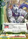 フューチャーカード バディファイトH-BT02-0060 忍法 畳返し 【上】 ギャラクシー・バースト