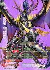 バディファイト/X-BT02-BR02 撃滅の黒死竜 アビゲール 【バディレア】