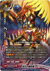 バディファイト/X-BT03-0102 逆天の黒死竜 アビゲール 【シークレット】