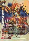 バディファイト/X-BT03-BR02 逆天の黒死竜 アビゲール 【バディレア】