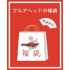 【楽天スーパーSALE】仮面ライダーブットバソウル福袋9999円お一人様1点まで