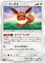 ポケモンカードゲーム/PK-SM1M-048 イーブイ C