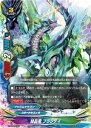 フルアヘッドで買える「バディファイト/X-SD02-0003 緑晶竜 ブランデイ」の画像です。価格は70円になります。