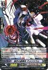 ヴァンガード G-EB03/042 強圧の星輝兵 アメリシウム R The GALAXY STAR GATE