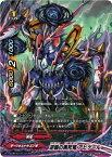 バディファイト/D-CBT-0114 逆襲の黒死竜 アビゲール 【シークレット】