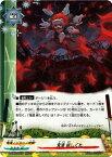 フューチャーカード バディファイトD-EB03-0011 鬼道 緋しぐれ 【ガチレア】 HEAVEN&HELL